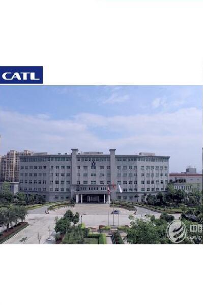 CATL (1)